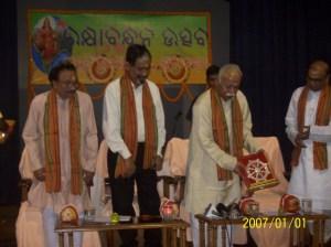 Rakshya bandhana Utshav BBSR